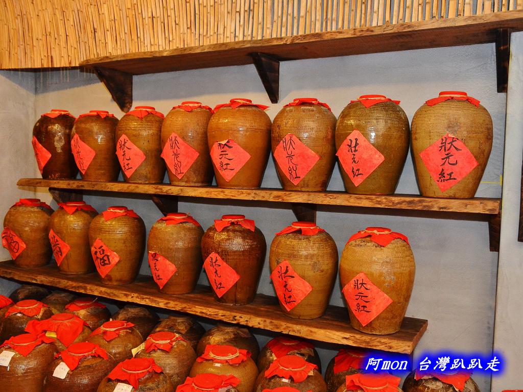 201408宜蘭-藏酒酒莊:藏酒酒莊36.jpg