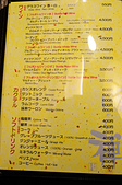 201404日本京都-しゃぶ禪和牛涮涮鍋吃到飽:しゃぶ禪51.jpg