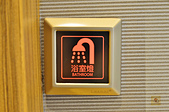 201506台北-詩漫精品旅館:詩漫精品旅館16.jpg