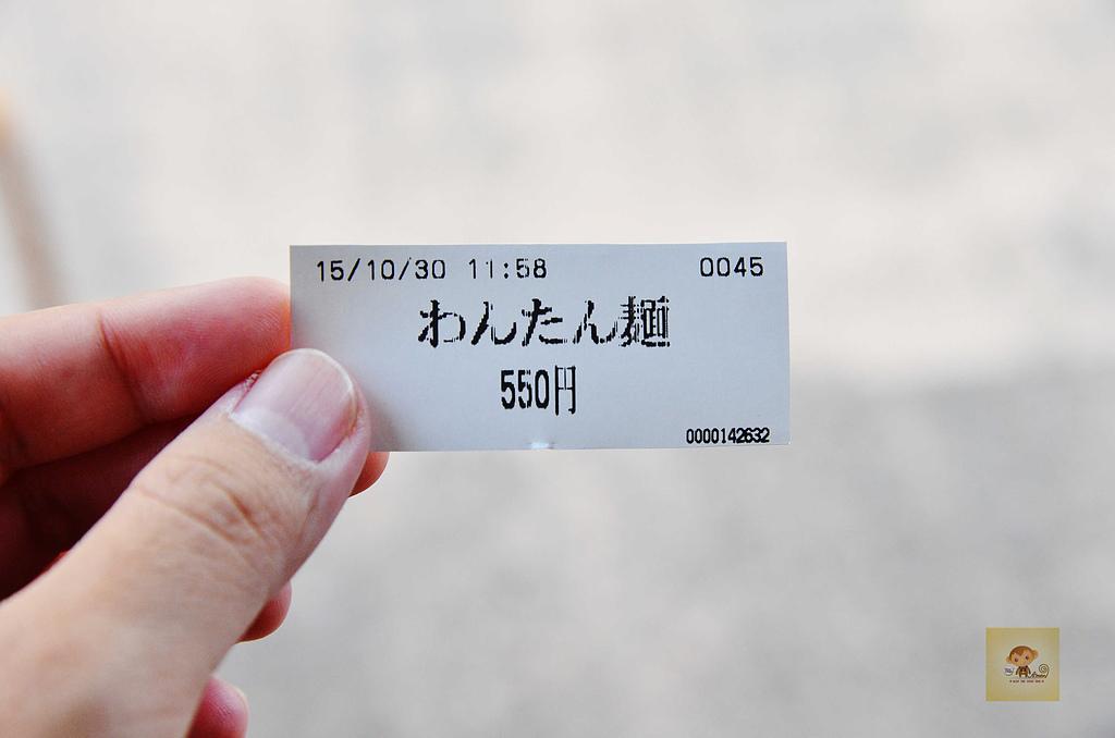 201511日本東京-淺草ら麺亭:日本東京淺草ら麺亭1.jpg