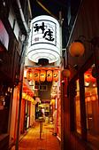 201604大阪-千房大阪燒:千房大阪燒19.jpg