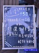 201306台中-泰萊泰國小吃:泰萊泰國料理19.jpg