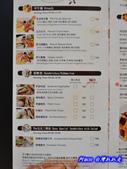 201307台中-The cafe惹咖啡:惹咖啡25.jpg