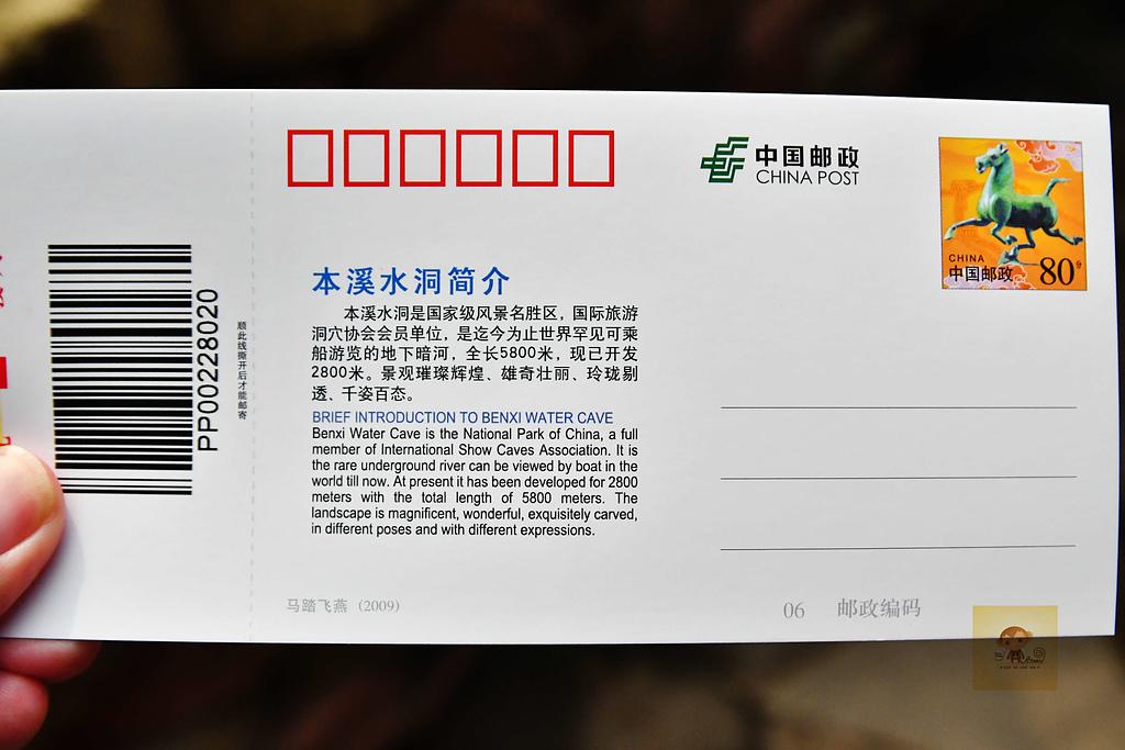 201707中國東北-本溪水洞:本溪水洞04.jpg