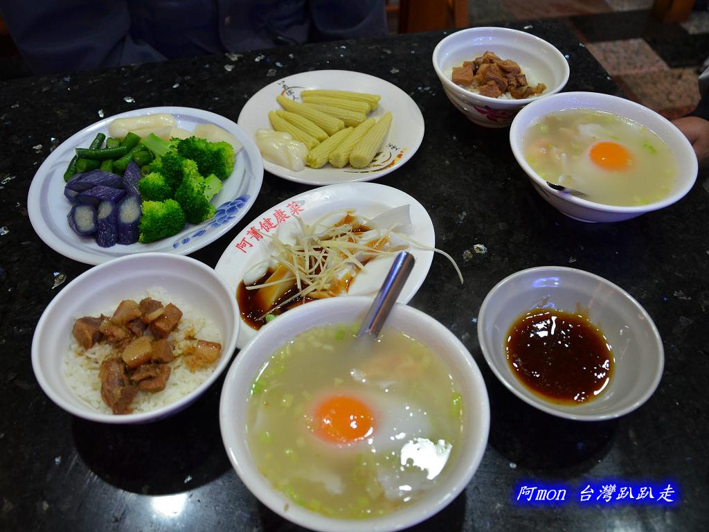 201202嘉義-林聰明砂鍋魚頭:林聰明07.jpg