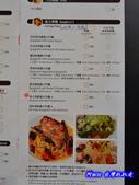 201307台中-The cafe惹咖啡:惹咖啡26.jpg