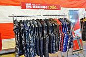 2015斗六-年終特賣會:斗六拍賣會001.jpg