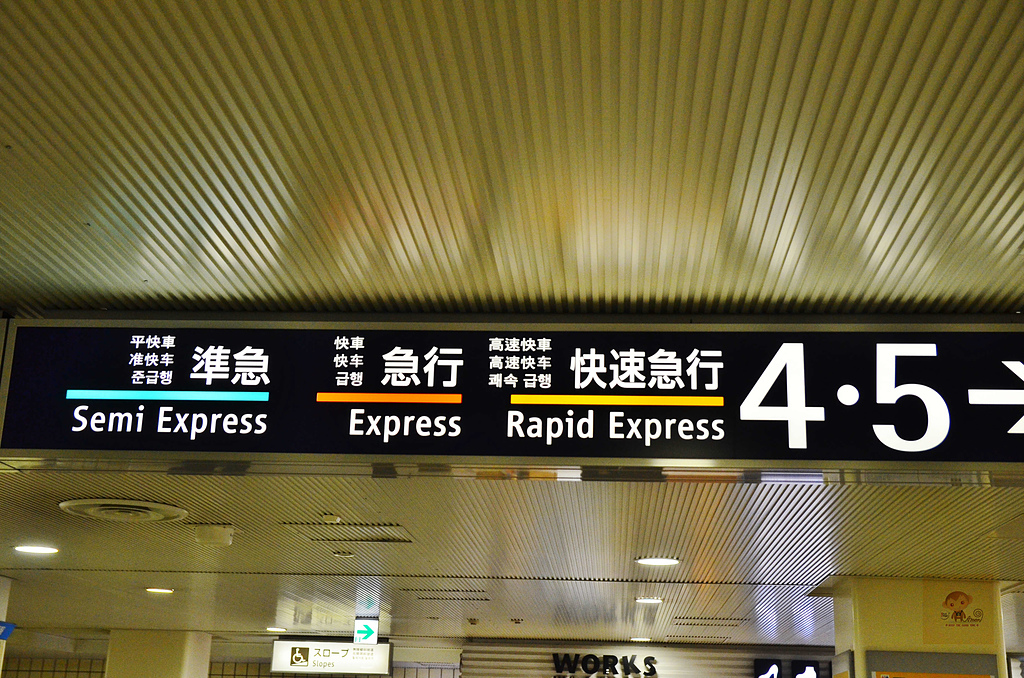 201612日本箱根-箱根2日券:箱根2日券05.jpg