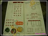 香茅語菇-吃到飽:Y23.jpg