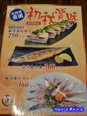 201312台中-大漁丼壽司:大漁丼壽司42.jpg