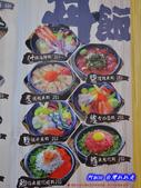 201312台北-海人刺身丼飯:海人刺身丼飯22.jpg
