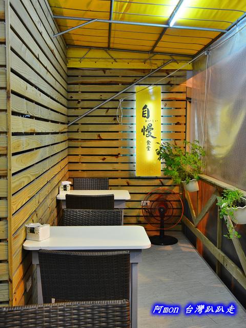 1032230501 l - 【台中南區】自慢食堂~大慶街上飄香誘人的咖哩飯,再推薦美味的可樂餅和炸豬排