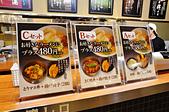 201505日本輕井澤- らーめん錦 濃烈雞白湯:錦濃烈雞白湯04.jpg