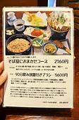 201505日本長野松本-みよ田:日本長野松本みよ田21.jpg