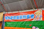 2015斗六-年終特賣會:斗六拍賣會044.jpg