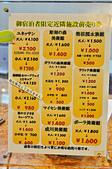 201611日本箱根-強羅綠色廣場溫泉飯店:強羅綠色廣場飯店01.jpg