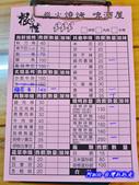 201405嘉義民雄-根性燒烤啤酒屋:根性燒烤居酒屋45.jpg