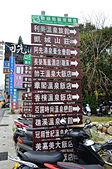 201503宜蘭-長榮礁溪鳳凰溫泉飯店:長榮礁溪鳳凰飯店150.jpg