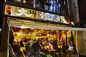 201611日本東京-上野豐丸水產:日本東京上野豐丸水產01.jpg