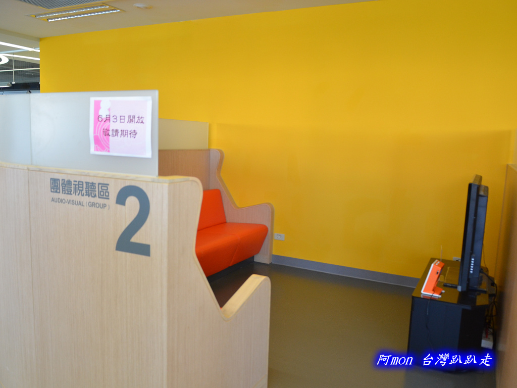 201205台中-國立台中圖書館:國中圖21.jpg