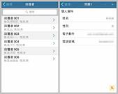 2016手機APP-asking:ASKING06.jpg