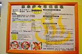 201611日本伊香保溫泉-和心之宿大森:伊香保溫泉和心之宿大森34.jpg
