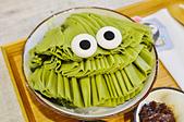 201703台北-路地氷の怪物:路地冰的怪物台北市民大道店16.jpg