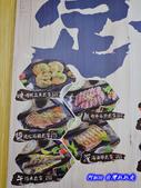 201312台北-海人刺身丼飯:海人刺身丼飯23.jpg