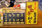 201601台中-幸花明太子烤餅:逢甲明太子烤餅03.jpg