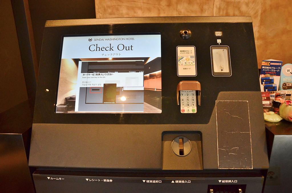 201510日本仙台-華盛頓飯店:仙台華盛頓飯店36.jpg