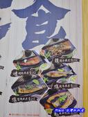 201312台北-海人刺身丼飯:海人刺身丼飯24.jpg