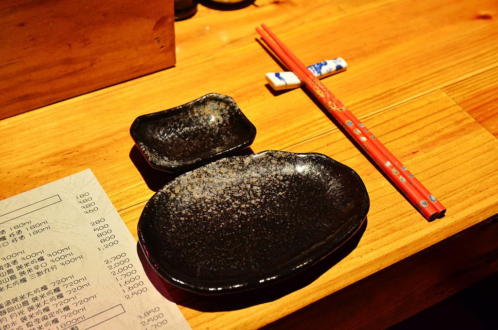 201410台北-健一食堂:健一食堂04.jpg
