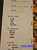 201212台中-多喜福小火鍋:多喜福17.jpg