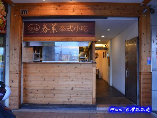 258970731 m - 北區泰式料理│泰萊泰式小吃,雙人套餐五道菜好吃又平價,近一中街