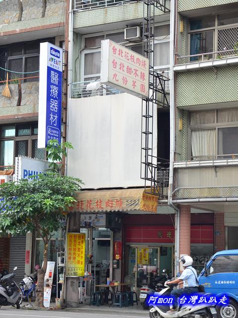 1021731667 l - 【台中西區】台北傳統小吃~價格平價又好吃的甜不辣和小菜