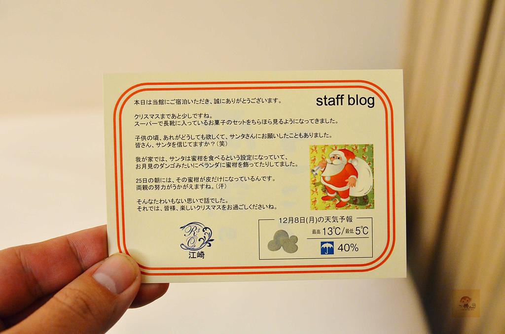 201412日本大阪-菲拉麗兹酒店:大阪菲拉麗兹酒店03.jpg