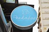 201512台北-peekaboo:peekaboo57.jpg