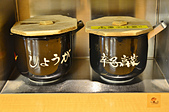 201603日本福岡-博多一幸舍:日本福岡博多一幸舍11.jpg