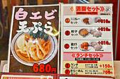 201604日本富山-麵家いろは:日本富山麺家いろは03.jpg