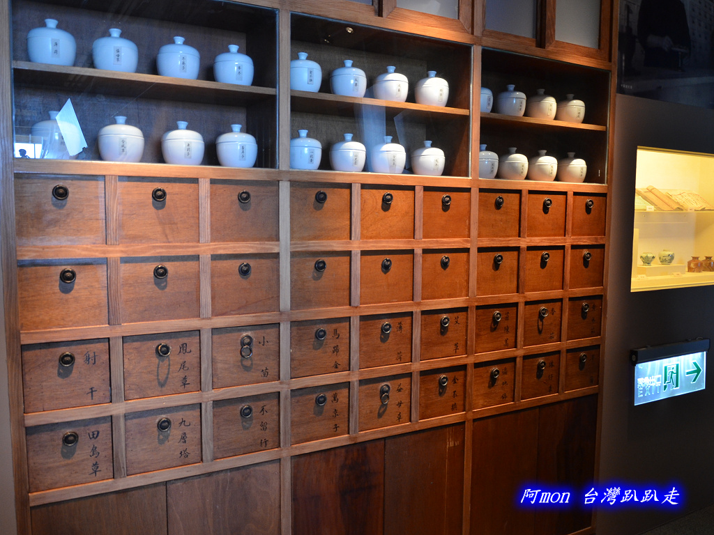 201211澎湖-澎湖生活館:澎湖生活館26.jpg