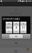 201503 APP平台 -台灣智慧觀光APP:台灣智慧觀光APP33.jpg