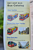 201505日本東京-skybus觀光巴士:觀光巴士68.jpg