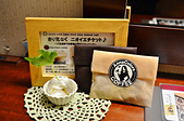 201412日本大阪-菲拉麗兹酒店:大阪菲拉麗兹酒店04.jpg