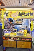 201601台中-幸花明太子烤餅:逢甲明太子烤餅31.jpg
