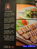 201308台中-飯菜鋪子:飯菜鋪子34.jpg