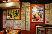 201409日本大阪-九州龜王拉麵:九州龜王拉麵07.jpg