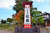 201511日本宮城-松島南部屋:日本宮城松島南部屋04.jpg
