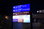 201511日本東京-酷航商務艙:日本東京-酷航13.jpg