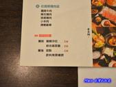 201212台中-多喜福小火鍋:多喜福02.jpg