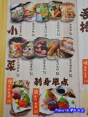 201312台北-海人刺身丼飯:海人刺身丼飯27.jpg